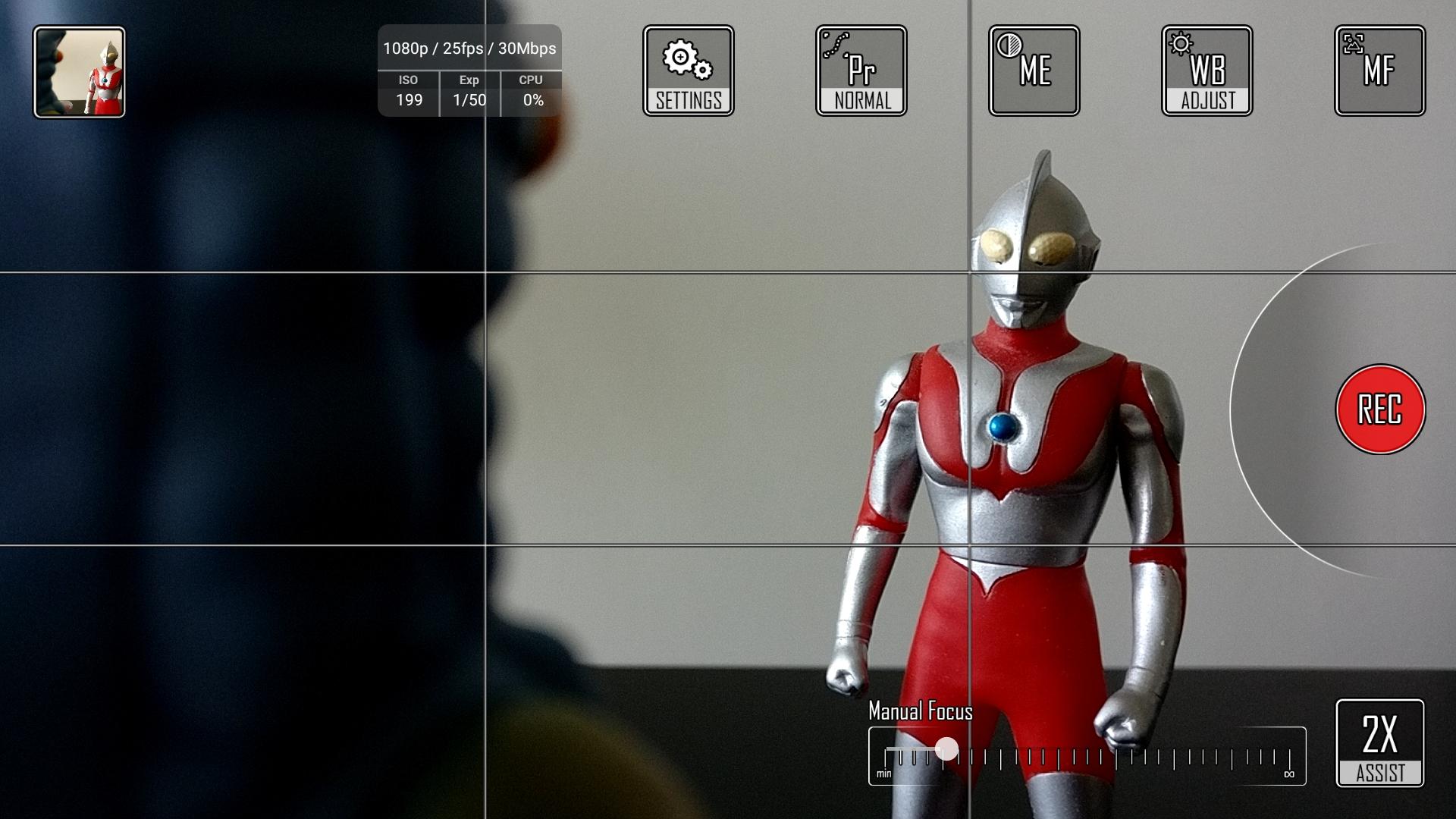 Bild Kamerabildschrim bei Videoaufzeichnung